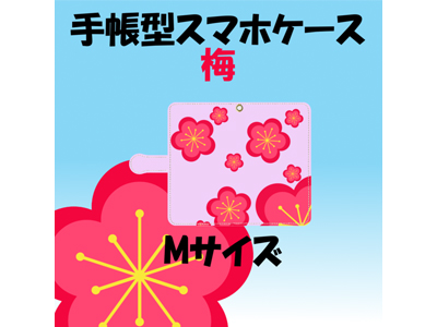 kijibase20180111-5
