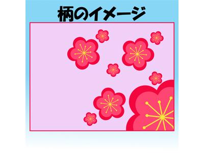 kijibase20180111-9