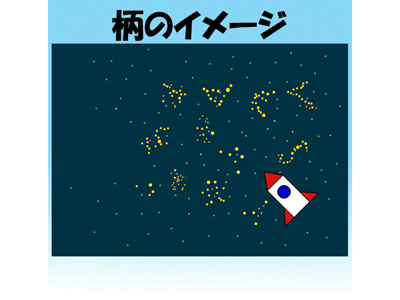 kijibase20180116-10