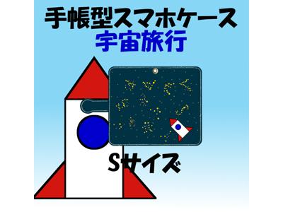 kijibase20180116-5