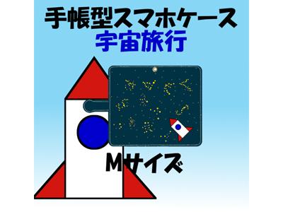 kijibase20180116-6
