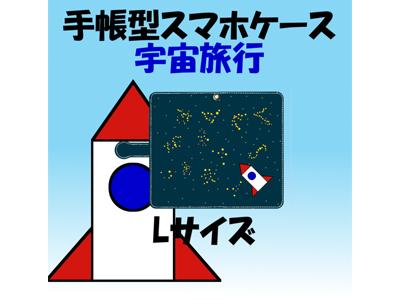 kijibase20180116-7
