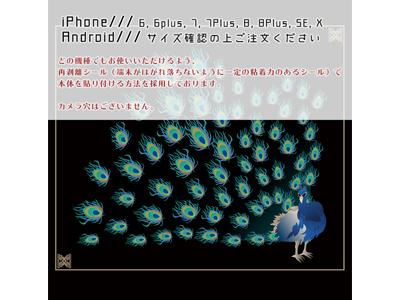 kijibase20180118-10