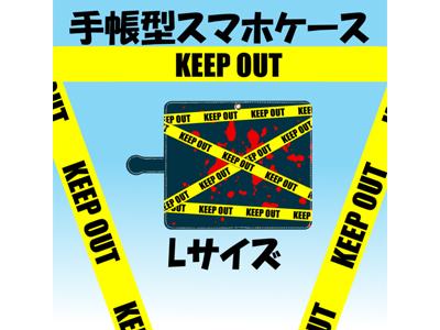 kijibase20180122-05
