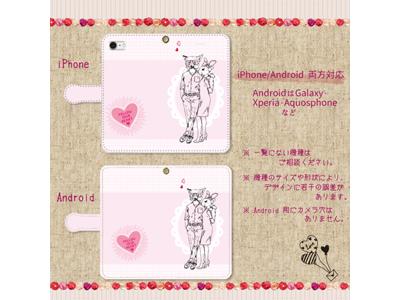 kijibase20180126-19