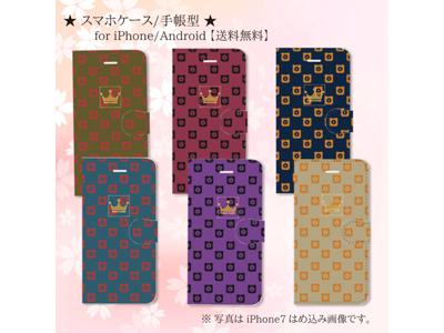 kijibase20180130-01