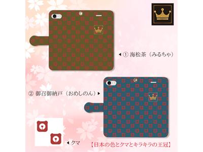 kijibase20180130-02