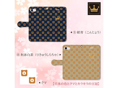 kijibase20180130-04