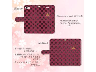 kijibase20180130-05