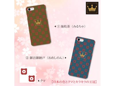 kijibase20180130-07