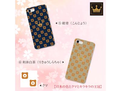 kijibase20180130-09