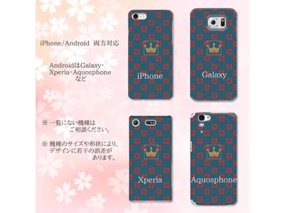 kijibase20180130-10