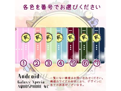 kijibase20180210-02