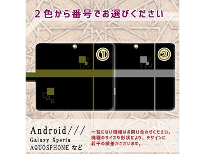 kijibase20180210-04