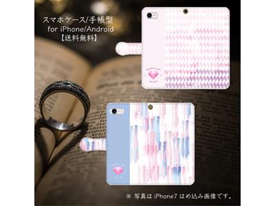 kijibase20180214-05