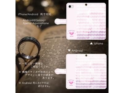 kijibase20180214-08