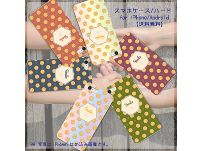 kijibase20180221-01