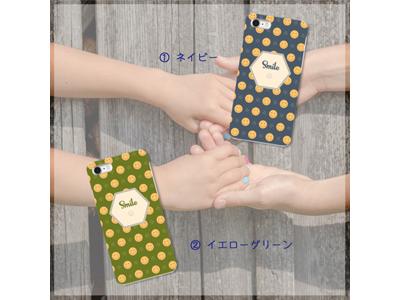 kijibase20180221-02