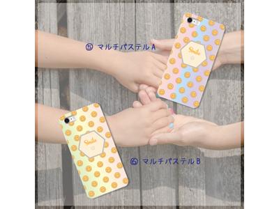 kijibase20180221-04