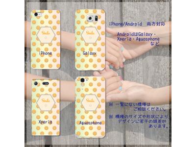 kijibase20180221-05