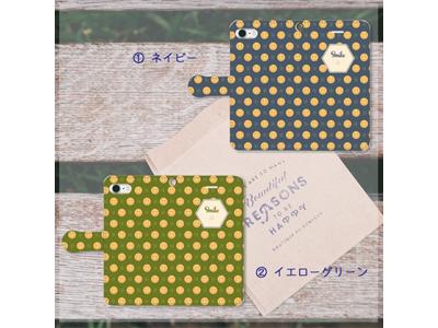 kijibase20180221-07