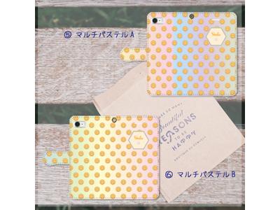 kijibase20180221-08