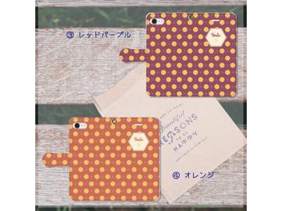 kijibase20180221-09-1