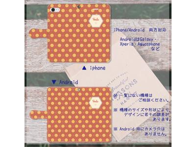 kijibase20180221-10