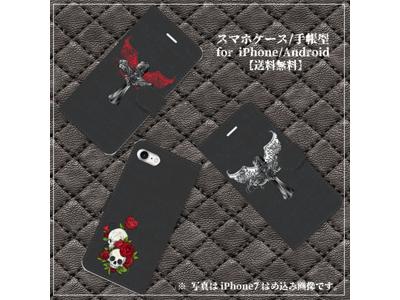 kijibase20180305kiji-01