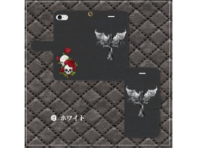 kijibase20180305kiji-02