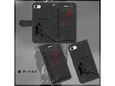 kijibase20180305kiji-06