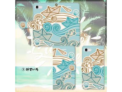 kijibase20180313kiji-02