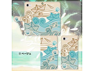 kijibase20180313kiji-03