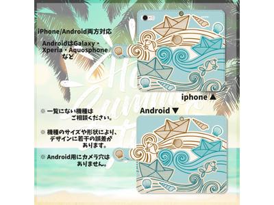 kijibase20180313kiji-04