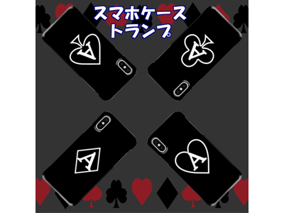 kijibase20180313kiji-05