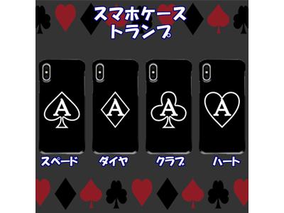 kijibase20180313kiji-06