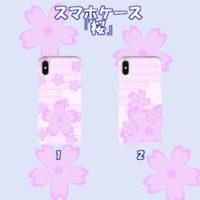kijibase20180319kiji-01