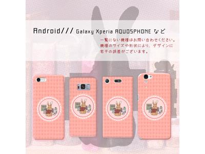 kijibase20180319kiji-05