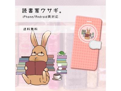 kijibase20180319kiji-06
