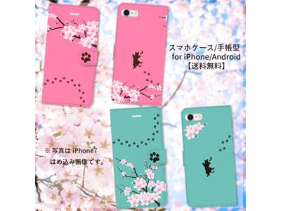 kijibase20180324kiji-03