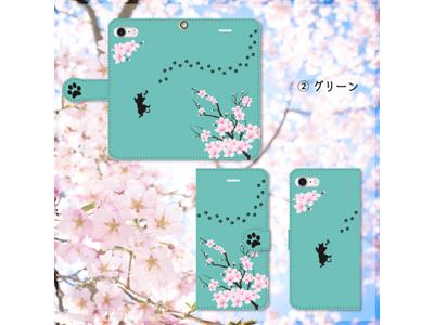 kijibase20180324kiji-05
