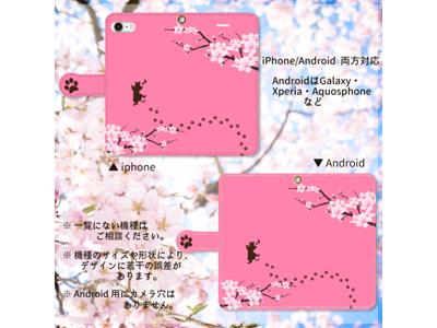 kijibase20180324kiji-06