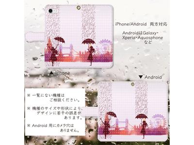 kijibase20180324kiji-10