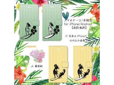 kijibase20180324kiji-11