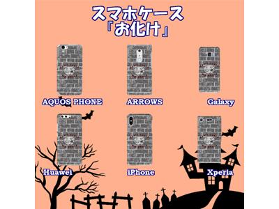 kijibase20180324kiji-16