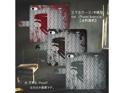 kijibase20180330kiji-01
