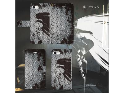 kijibase20180330kiji-03