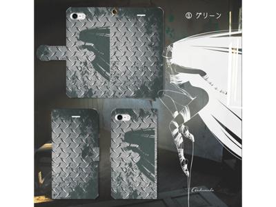 kijibase20180330kiji-04