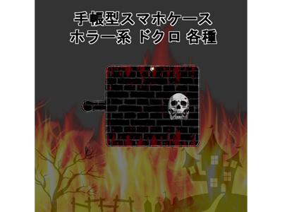 kijibase20180330kiji-06