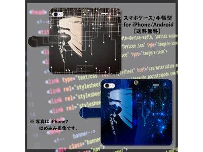 kijibase20180404kiji-19